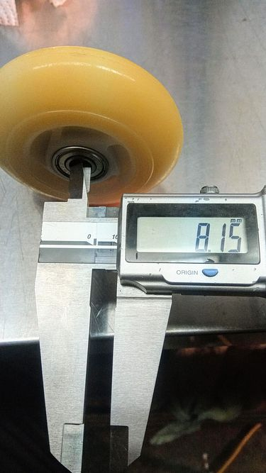 穴経8.15mm