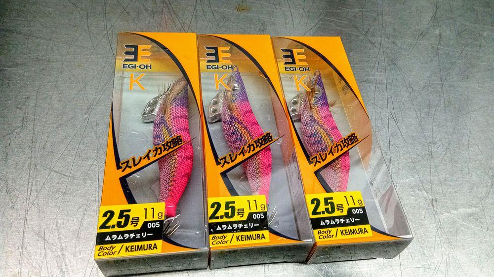 日本海側の釣具屋でみつけたムラチェのKを買い占め。