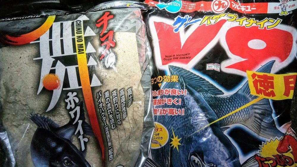 チヌの舞ホワイト+V9徳用