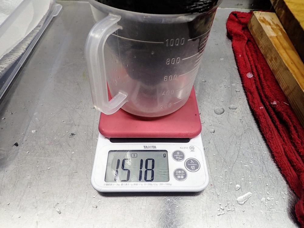 45cmのグレは1.5キロもありました。